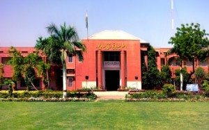 Islamia_University_of_Bahawalpur_Pakistan